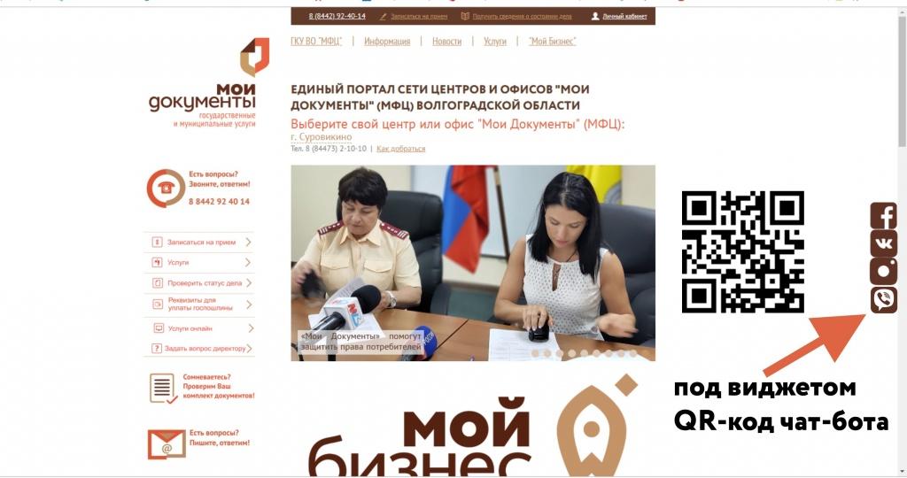 Развитие сайта Суровикино вывод сайта в топ яндекс Екатеринбург