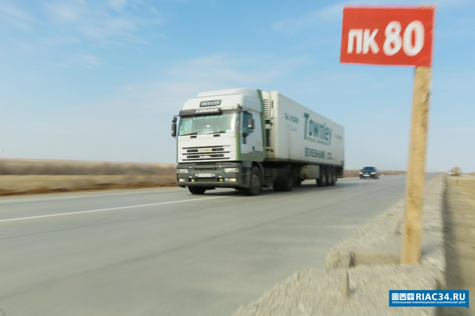 Под Волгоградом возобновились работы поустройству участка московской дороги