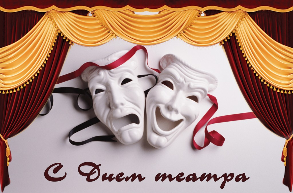 День театра в детском саду картинки