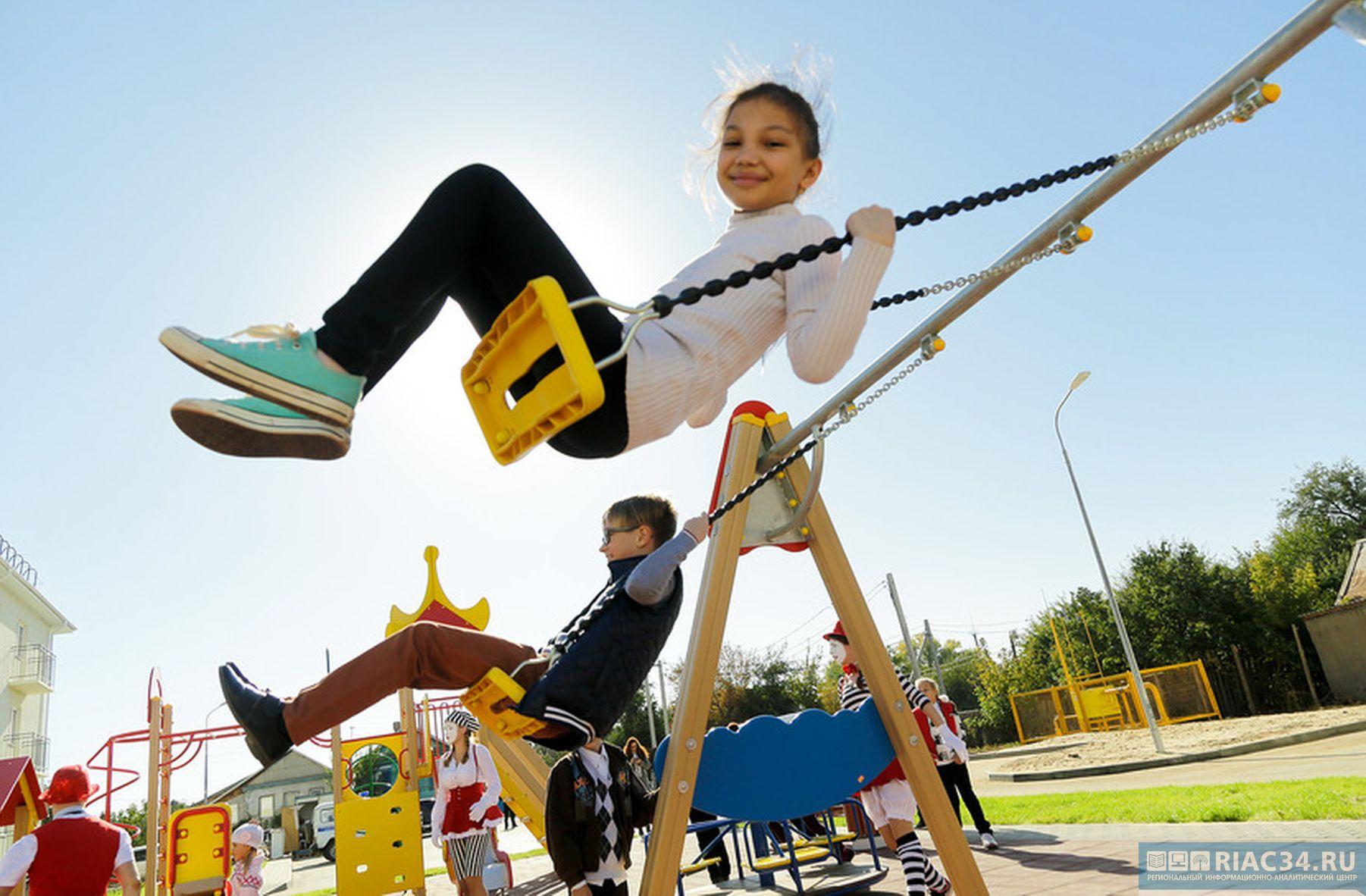 Волгоград вошел вчисло наилучших городов РФ для детей