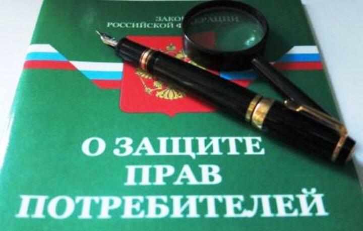 В Волгоградской области создан совет по обеспечению прав потребителей
