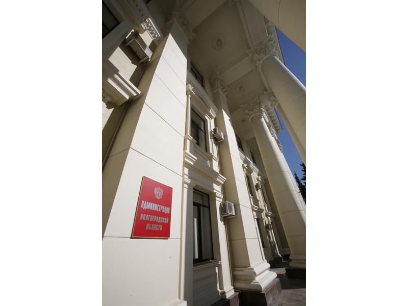 Стройконтроль в Волгоградской области передадут Архитектурно-планировочному бюро