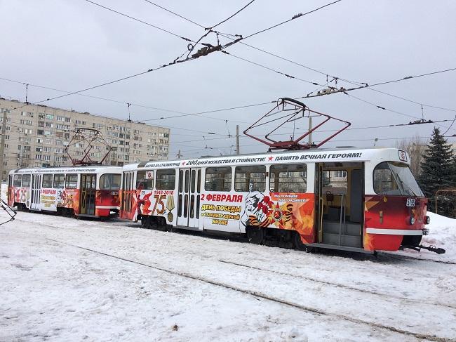 В Волгограде запустили трамвай Сталинградской Победы