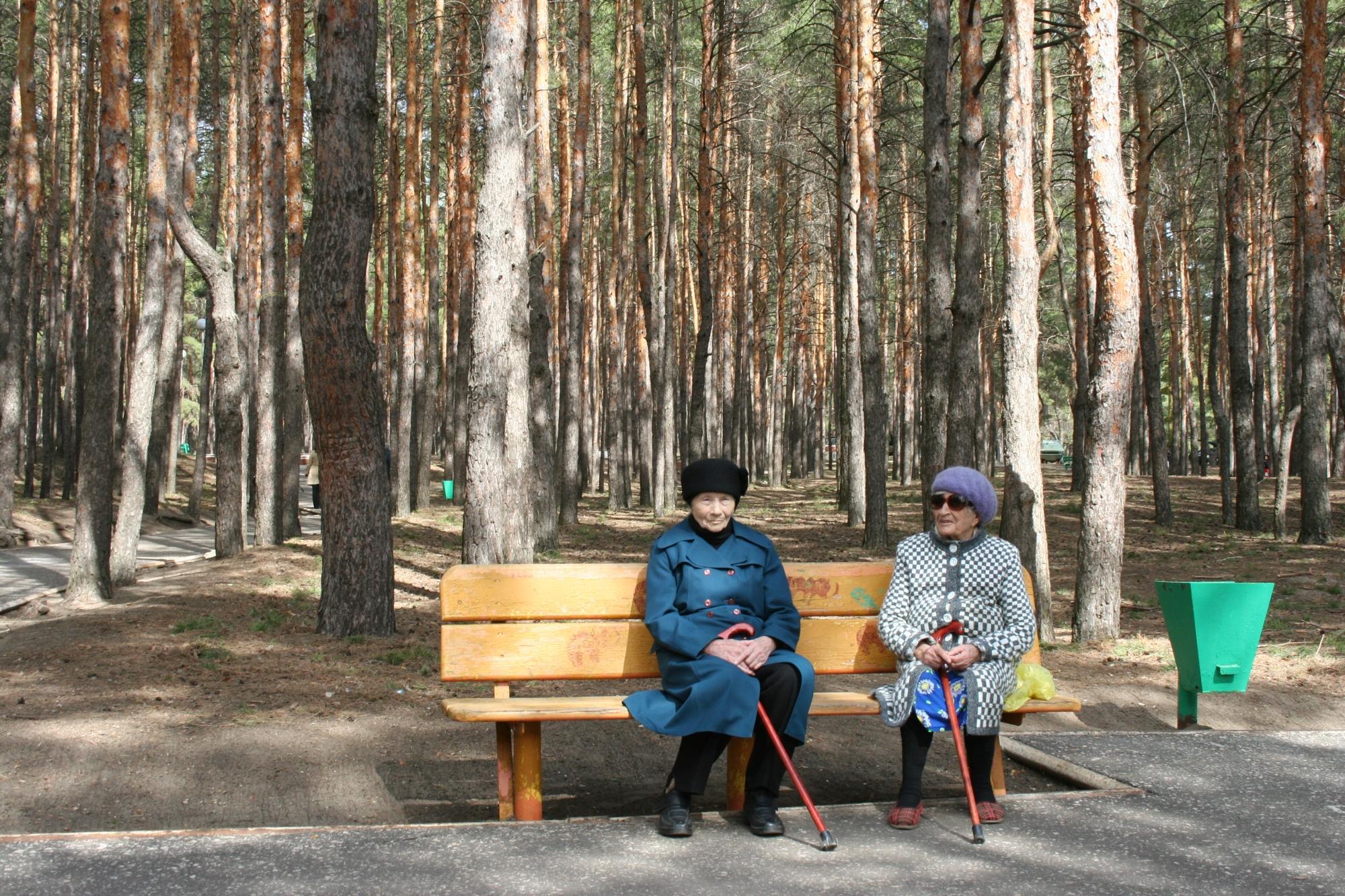 Пособие по уходу за пенсионерами в москве