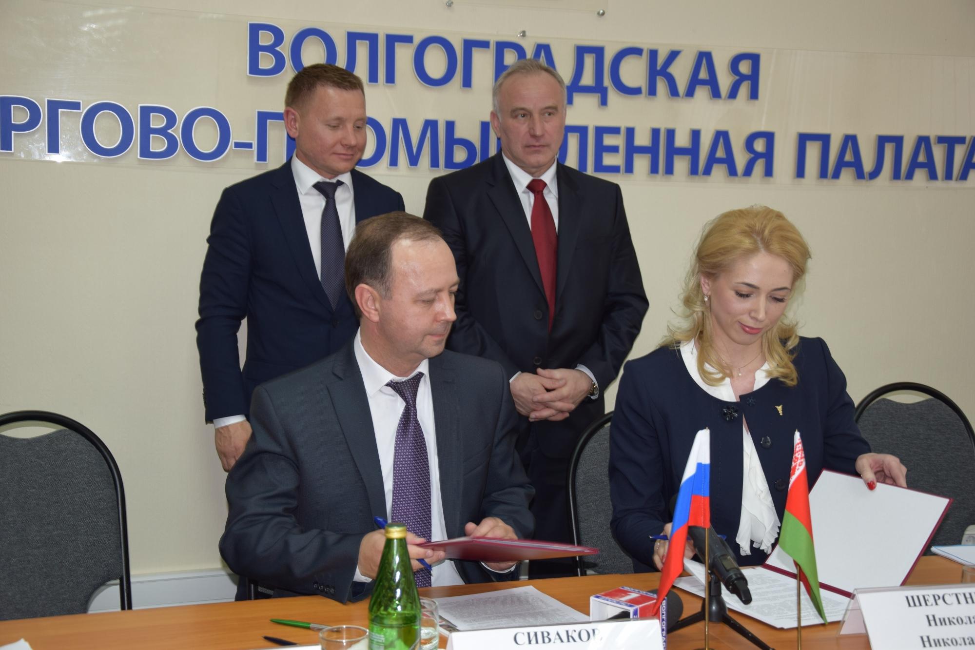Волгоградская иВитебская области дополнят экономики друг дружку
