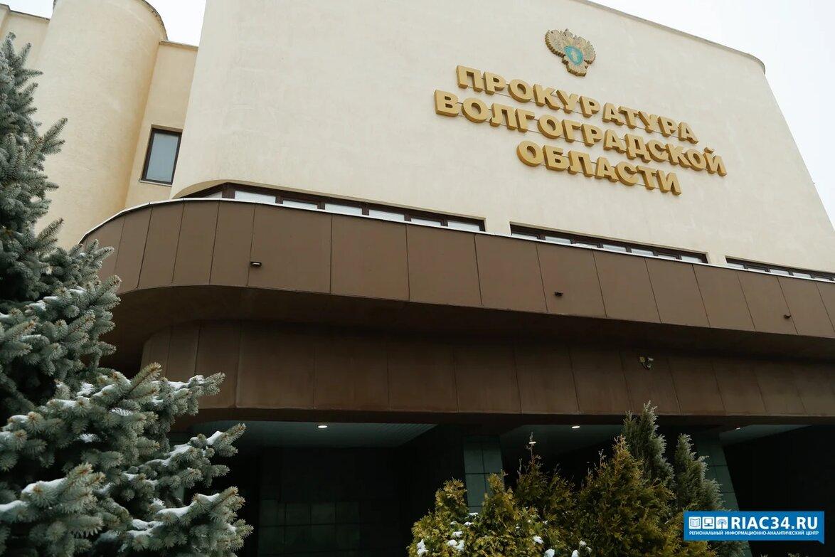 В Волгограде заблокируют доступ к сайтам по продаже снюсов