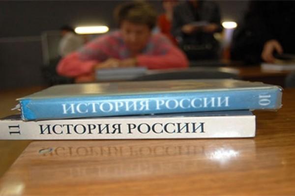 Волгоградцам предлагают пройти'Всероссийский тест по истории Отечества