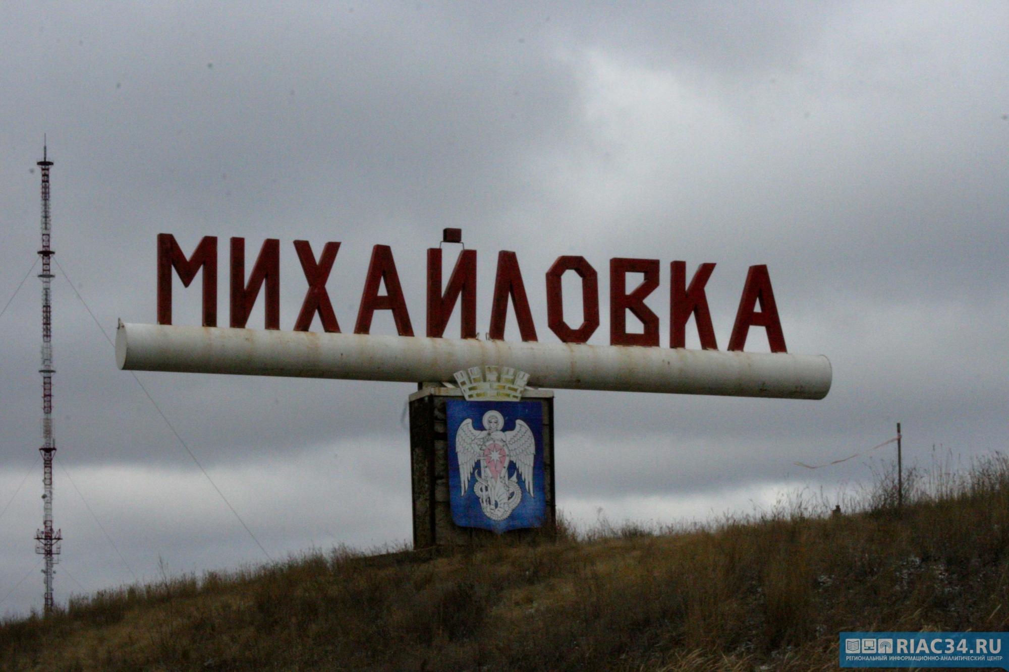 Встепях под Михайловкой построят завод попереработке рыбы