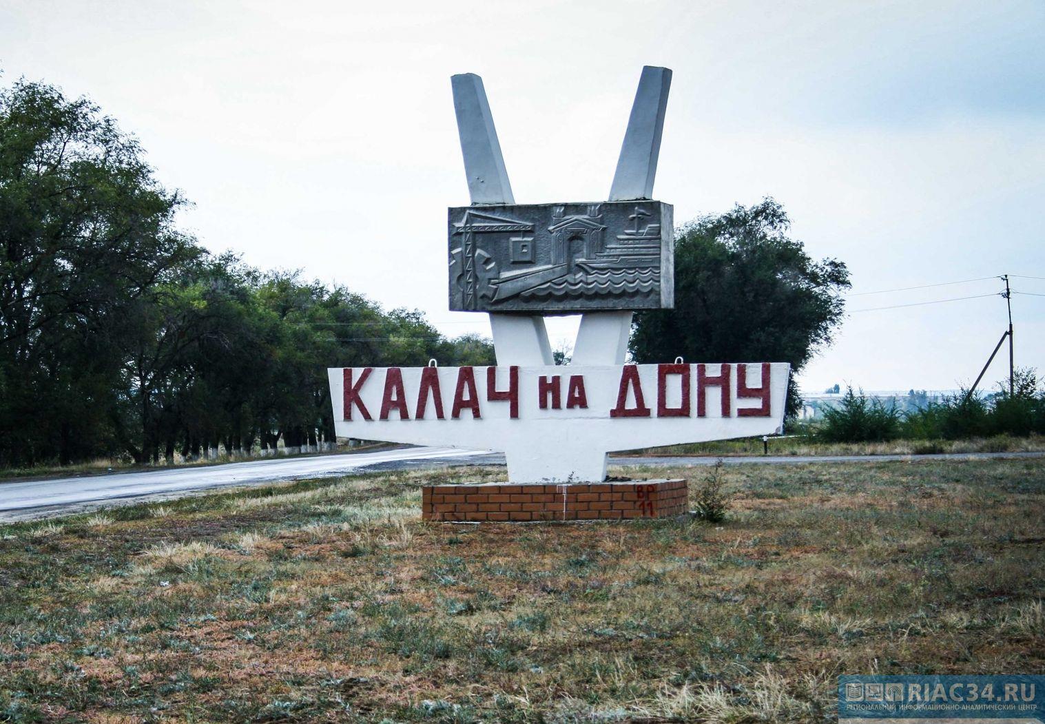 Андрей Бочаров совершает рабочую поездку вКалачёвский район