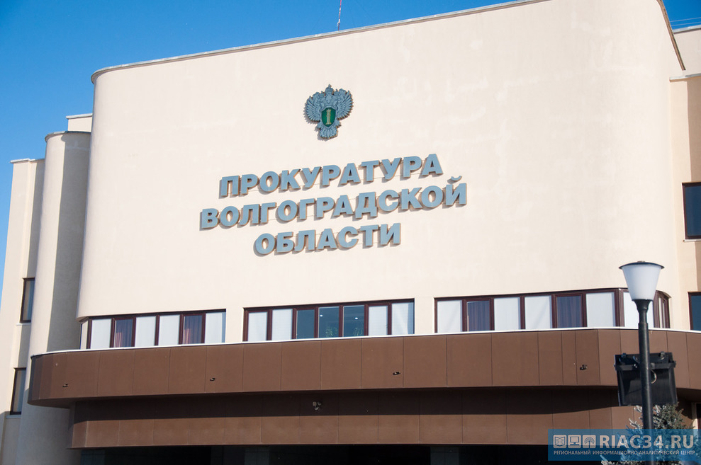 ВВолгоградской области при организации работ нарушают права осуждённых