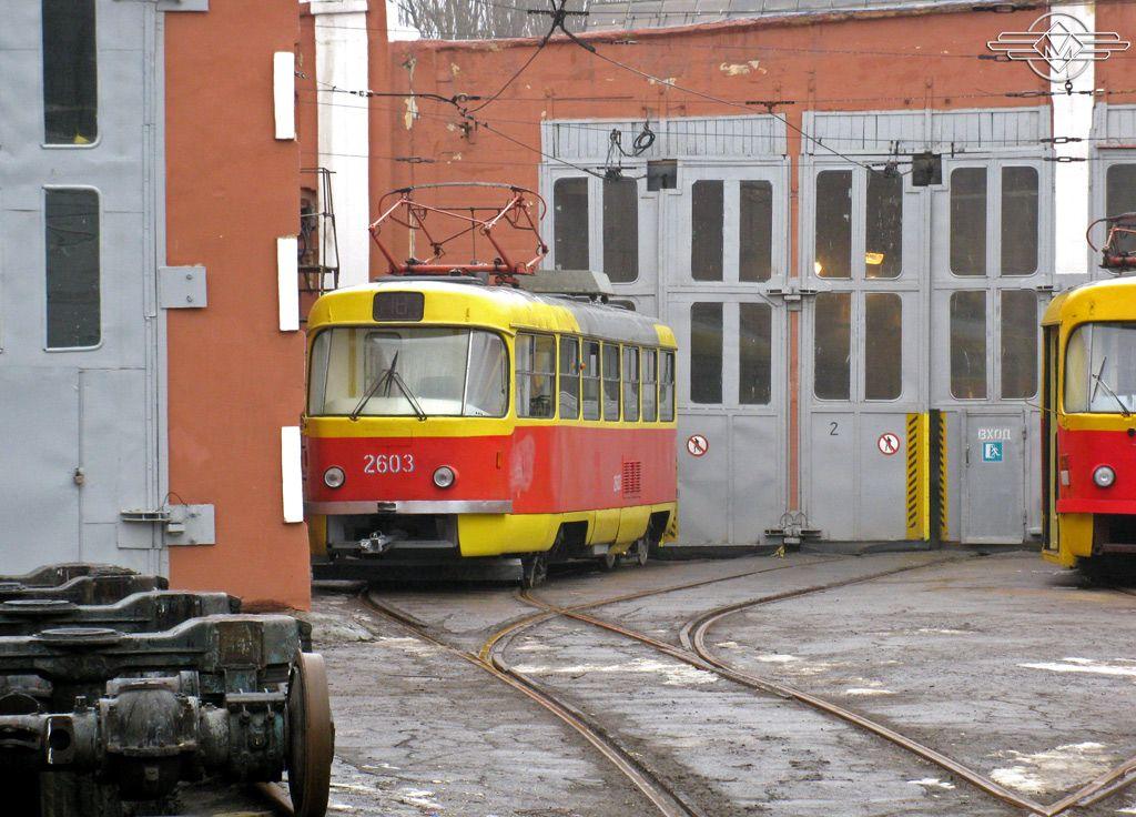 ВВолгограде модернизируют завод поремонту пассажирского транспорта