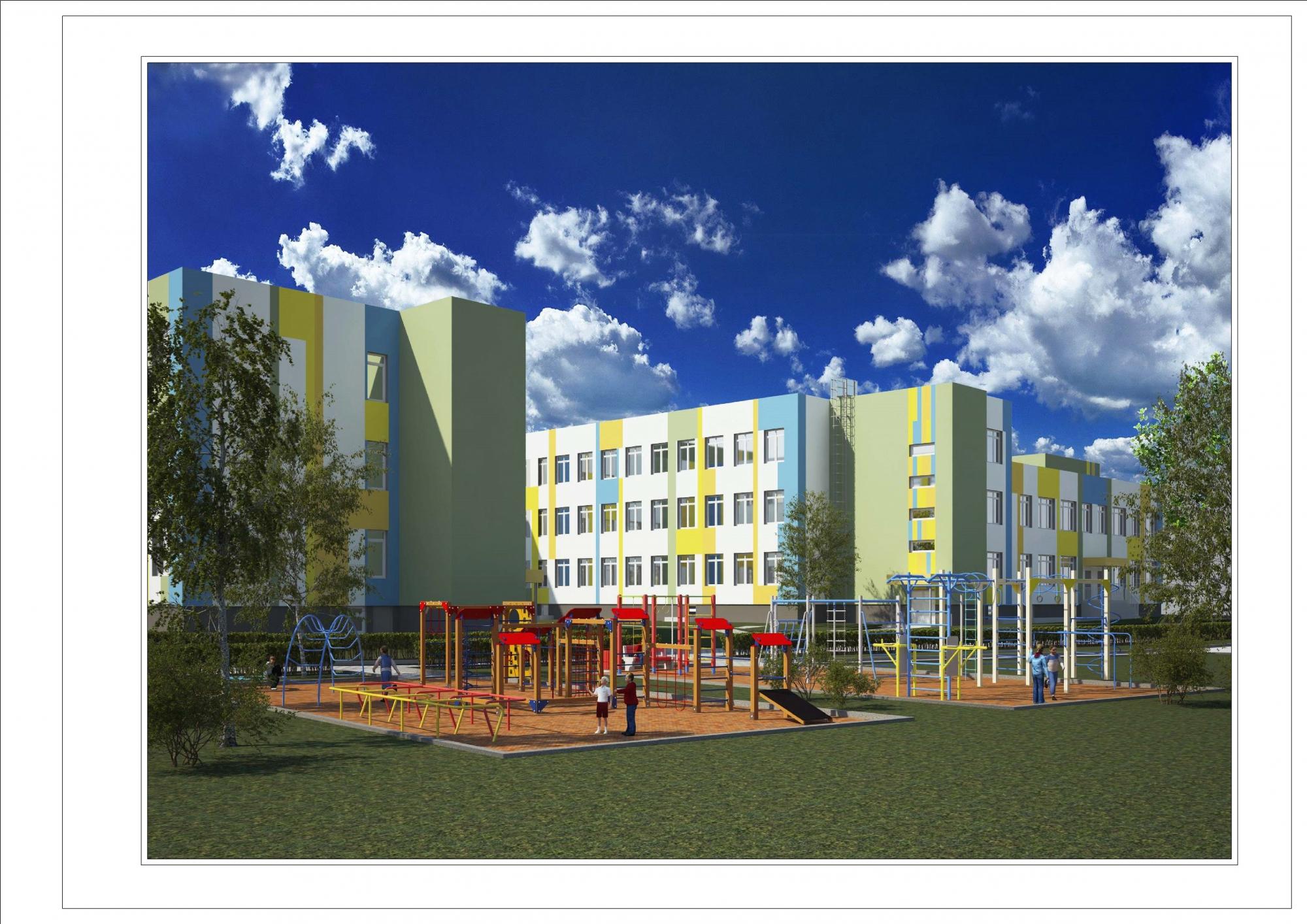 Настроительство школы вновом волгоградском микрорайоне выделили 447 млн субсидии