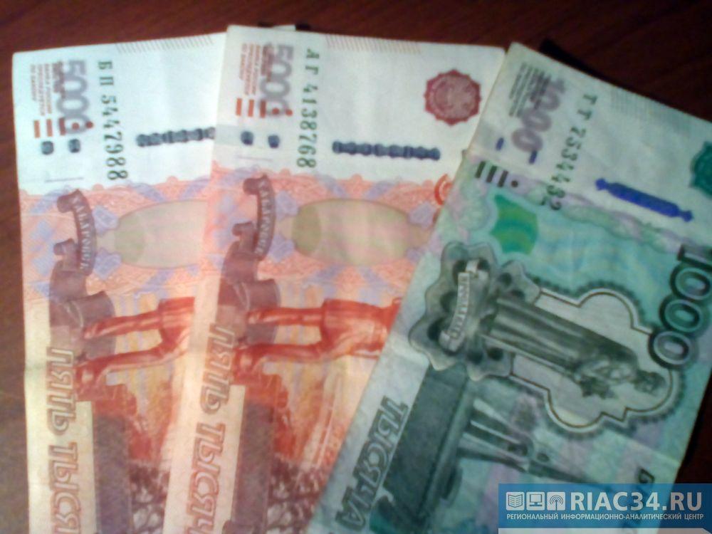 Волгоградец заплатит 330 тыс. руб. запопытку подкупить пристава