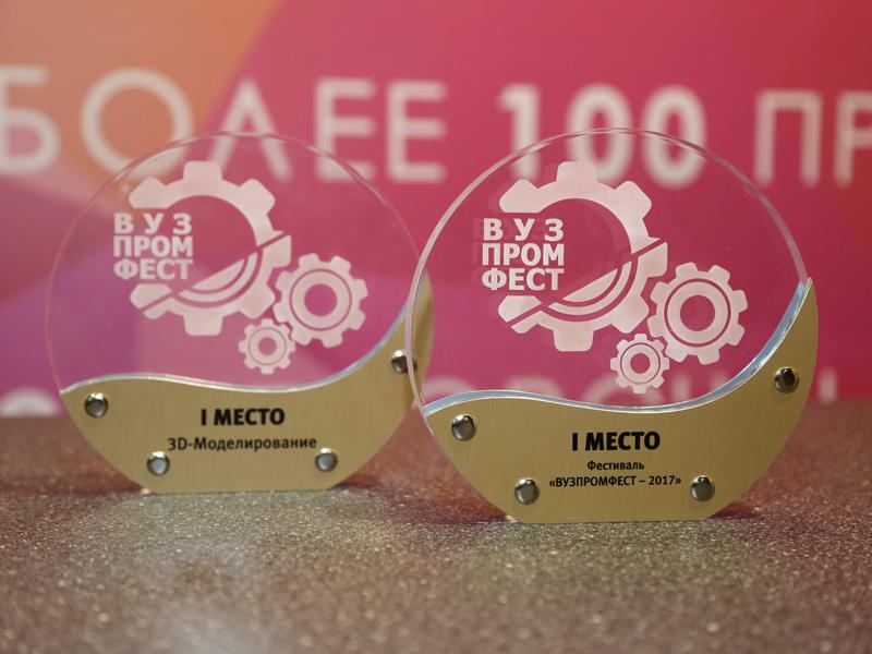 Волгоградские студенты завоевали награды встолице