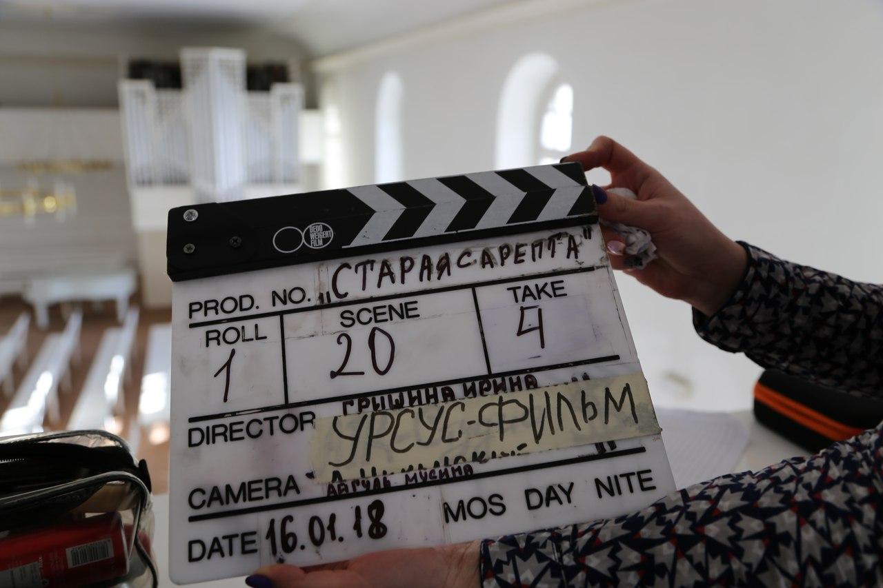 Артист из«Убойной силы» начал снимать вВолгограде фильм огернгутерах