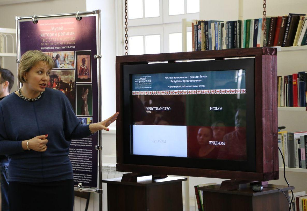 В Волгограде открылось первое в ЮФО представительство Госмузея истории религии
