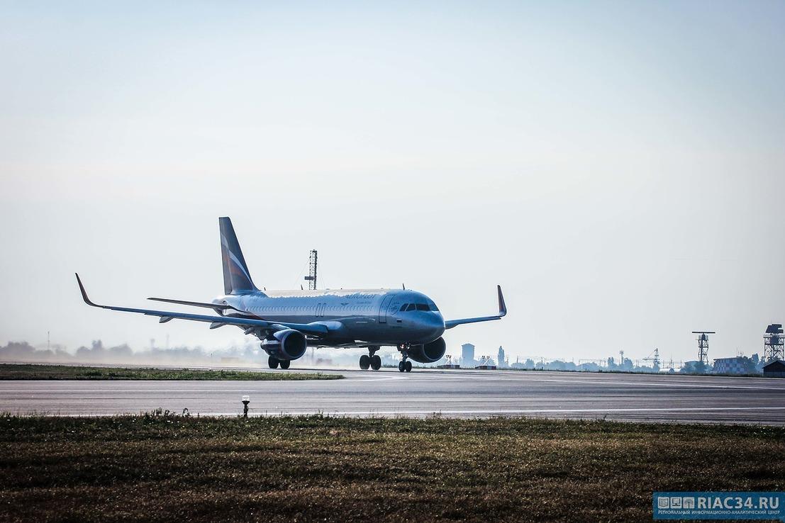Туман внес коррективы врасписание рейсов волгоградского аэропорта