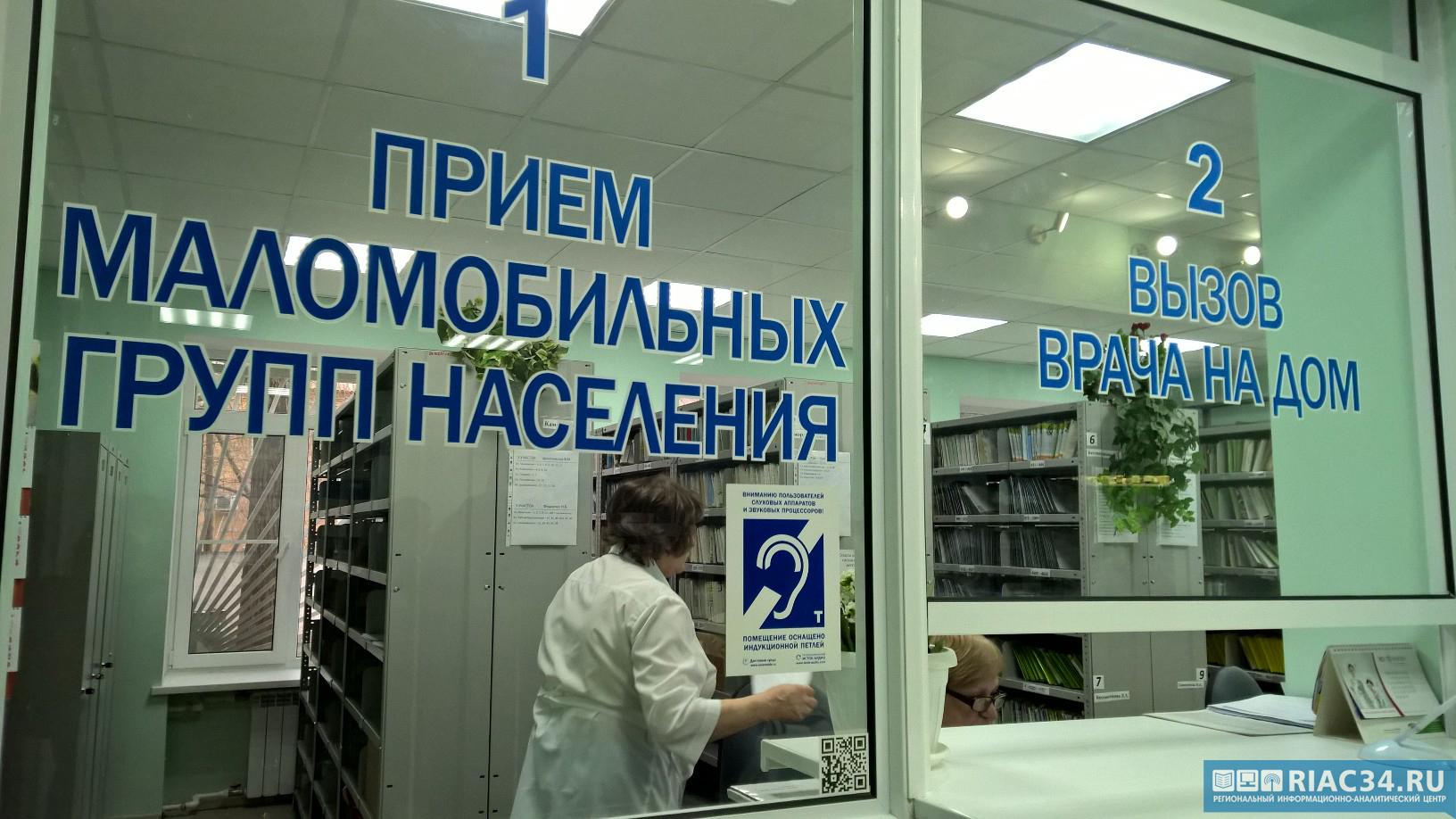 ВВолгограде назначили сразу 5 новых главврачей