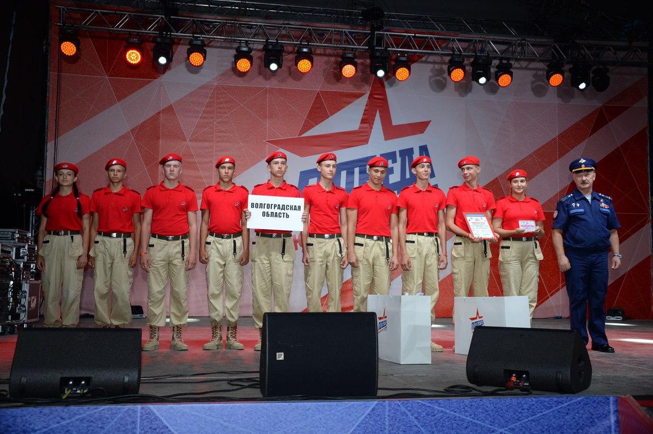 Юнармейцы изХакасии удачно выступили вПодмосковье