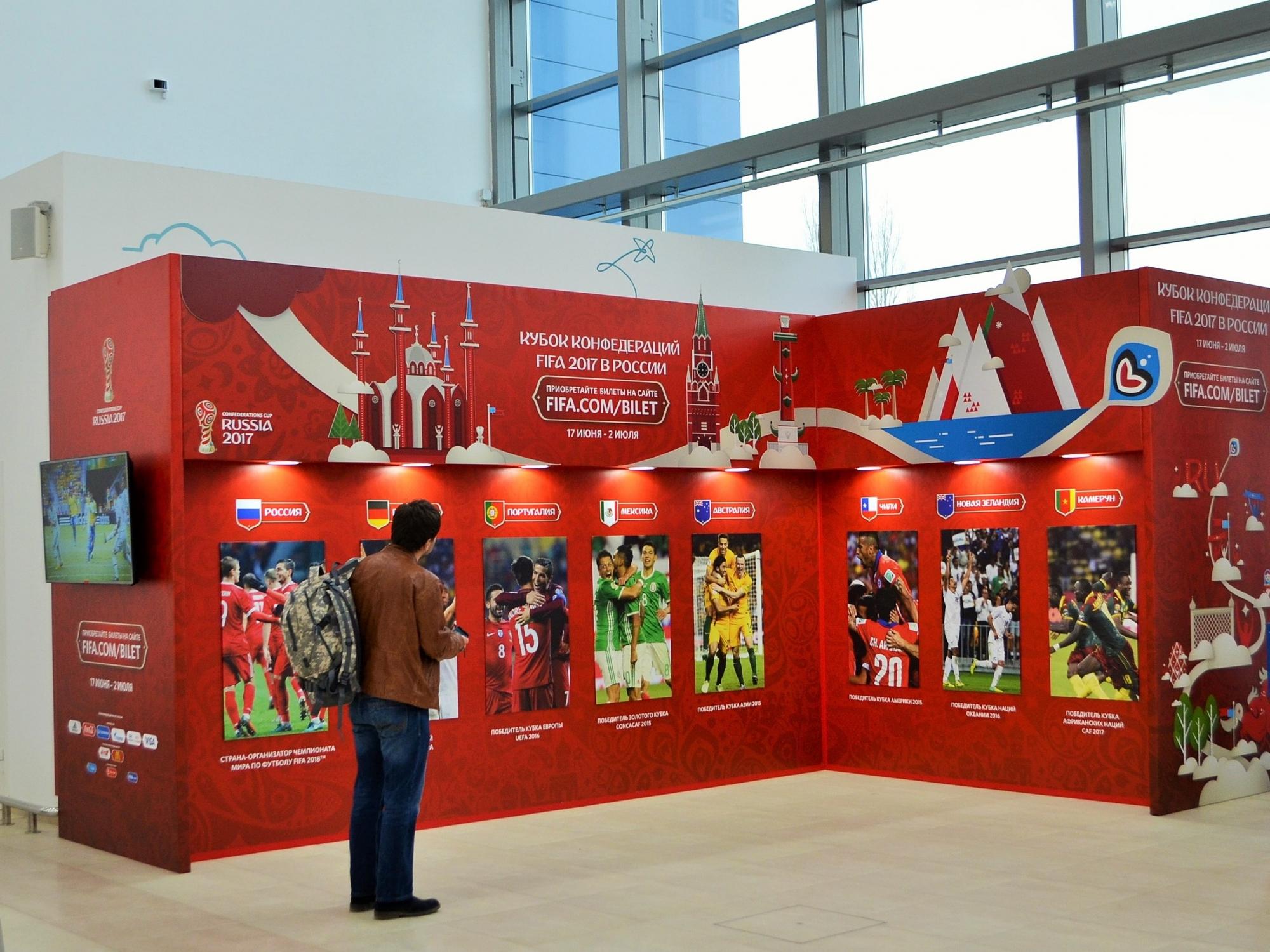 Вволгоградском аэропорту открылась фотовыставка оКубке конфедераций