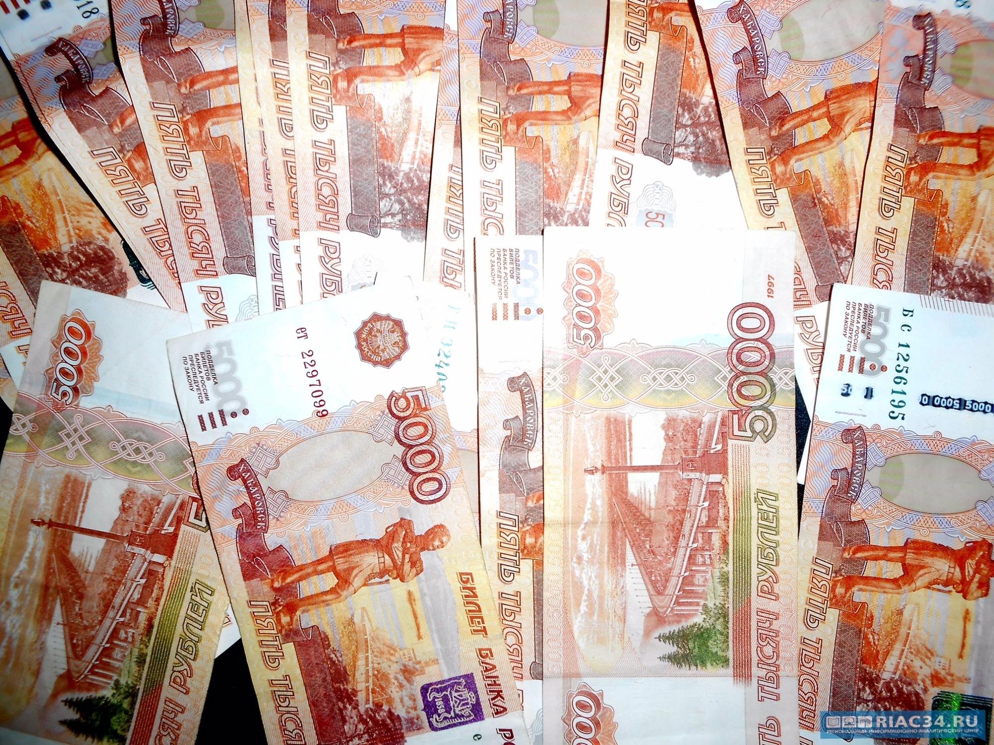 «Электронный магазин» и общие госзакупки сэкономили 477 млн руб.