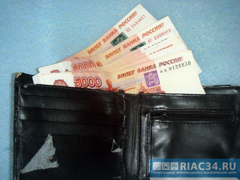 Заработную плату волгоградских работников культуры поднимут на38%