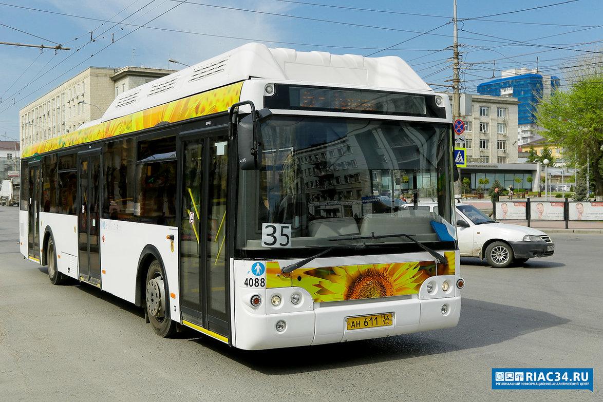 ВВолгограде стоянку автобусов отодвинут отжилых домов