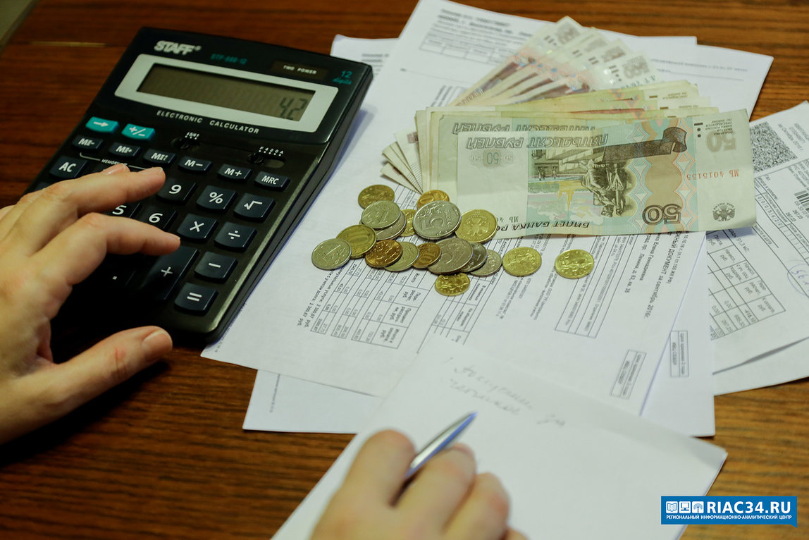 Чиновники задва месяца разъяснят, почему волгоградцы столько выплачивают заЖКХ