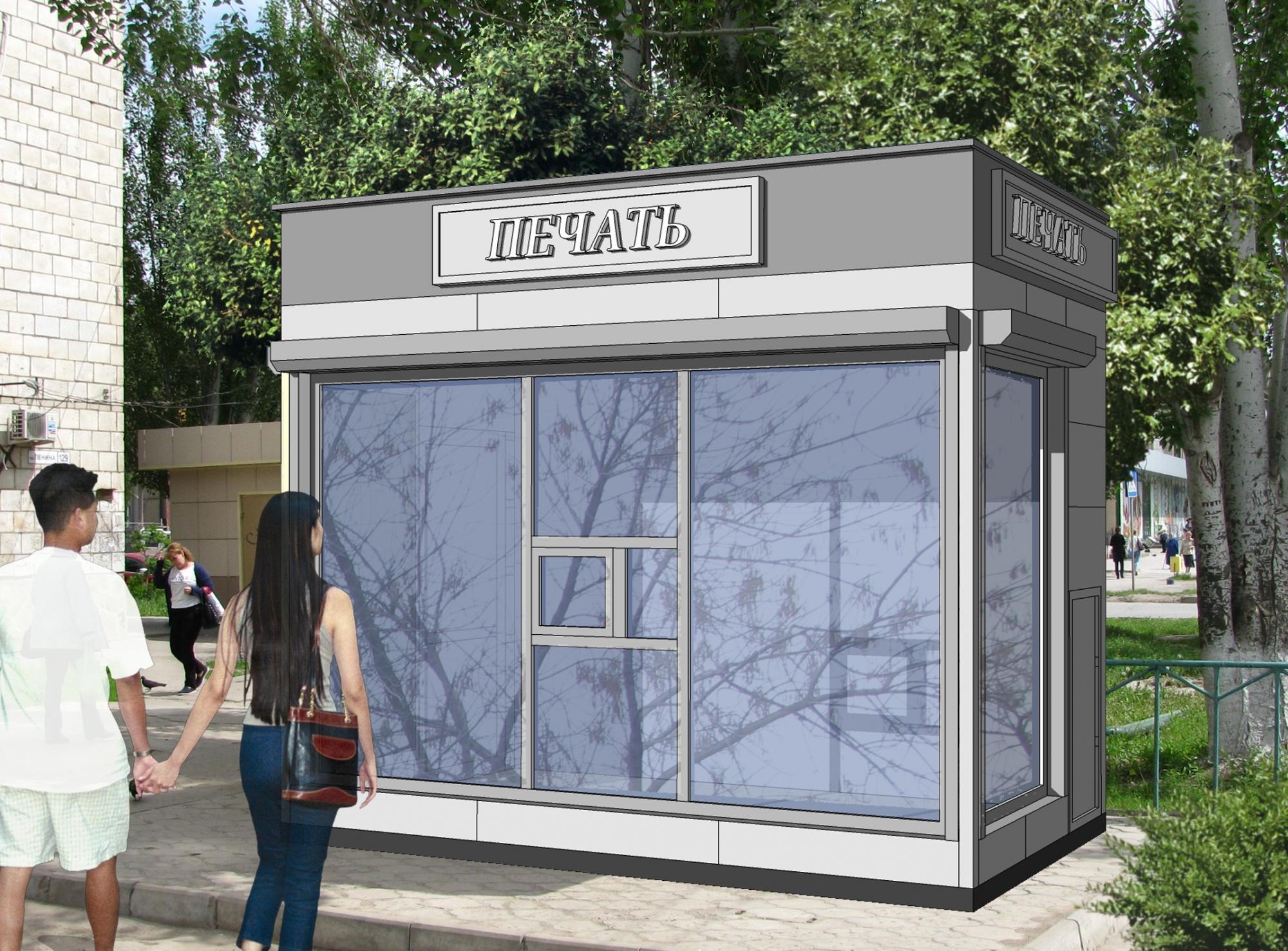 Новые жилые кварталы Волгограда украсят киоски вурбанистическом стиле