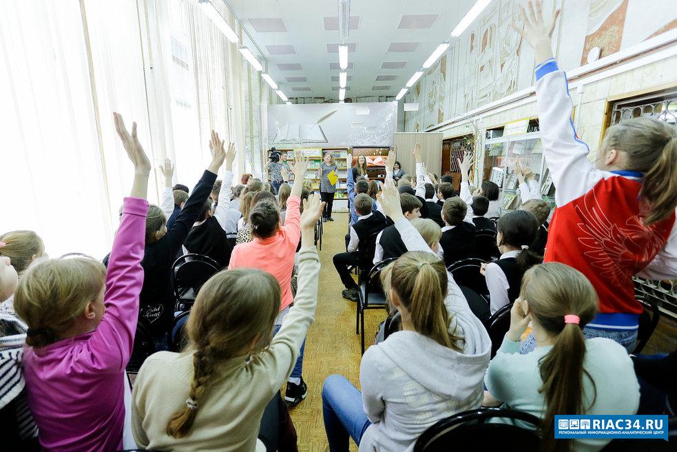 ВВолгограде пройдет чемпионат поскорочтению