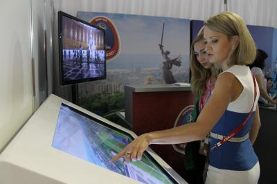 На Предварительной жеребьевке ЧМ-2018 организована виртуальная экскурсия по Волгограду