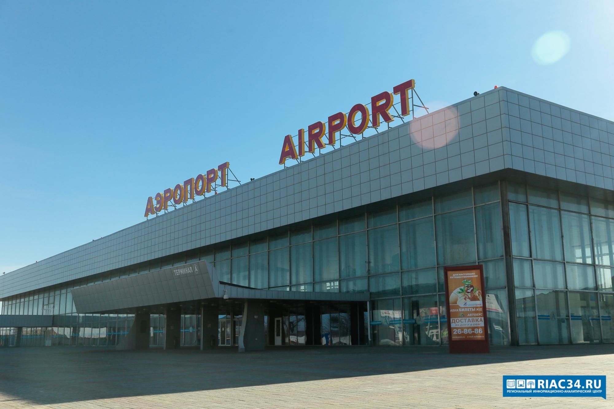 Новый рейс 24апреля свяжет русский Волгоград истолицу Армении Ереван