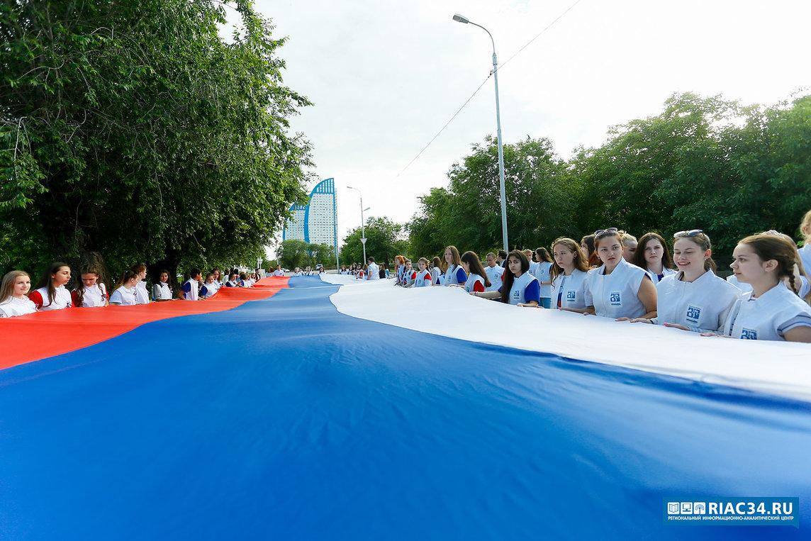 были фото волгоград день россии наши