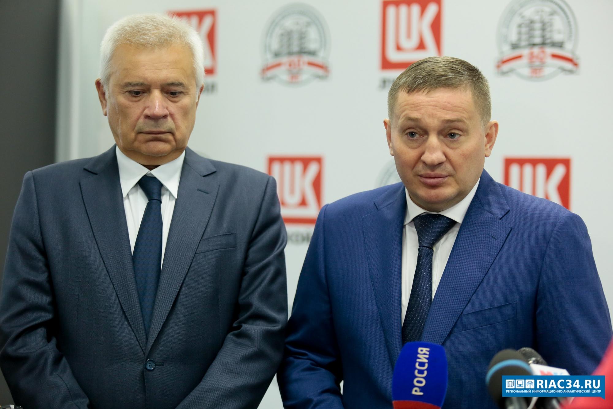 Губернатор Волгоградской области ипрезидент «Лукойла» подписали соглашение осотрудничестве