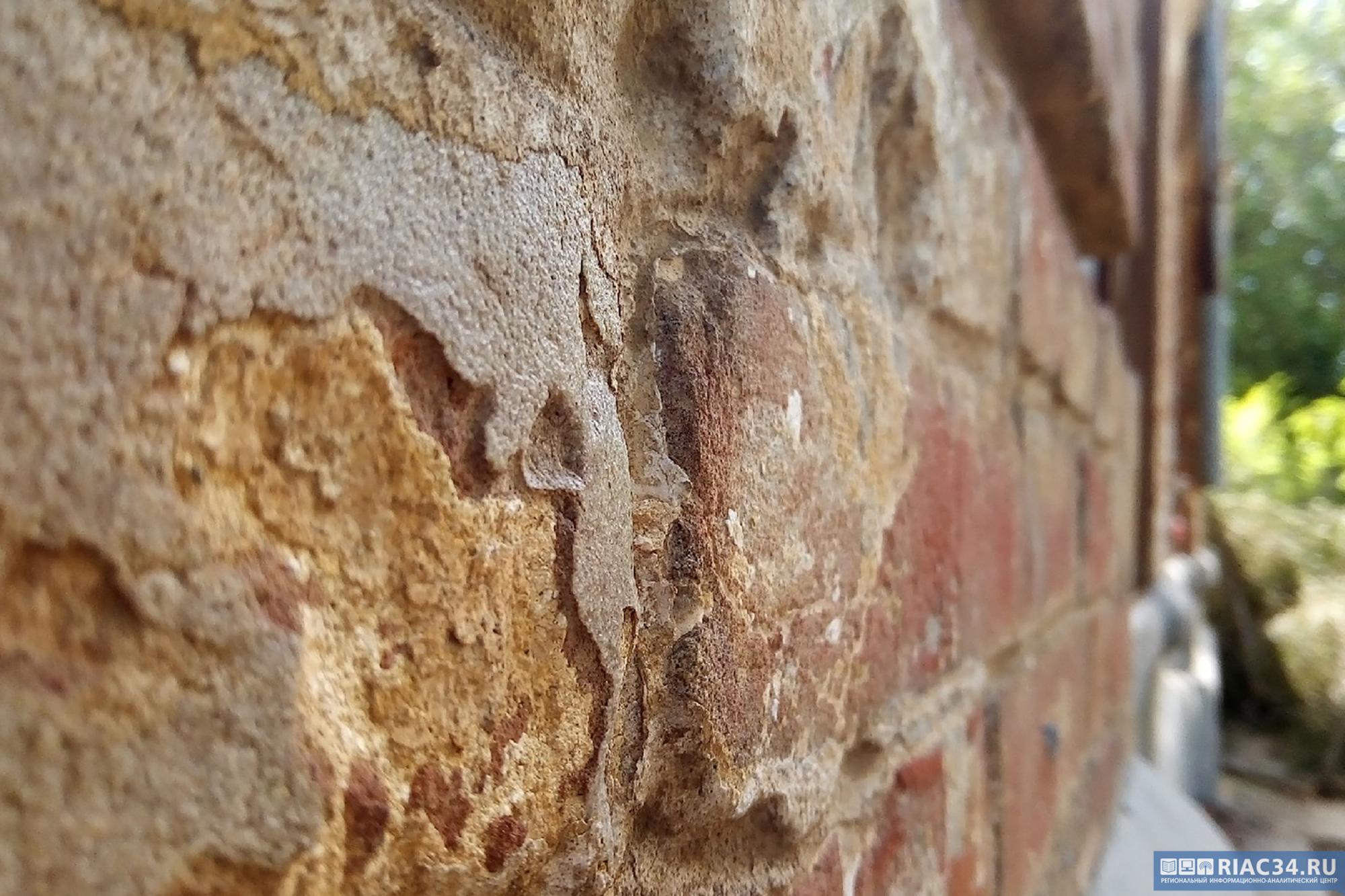 Жирновск бетон ютуб бетон