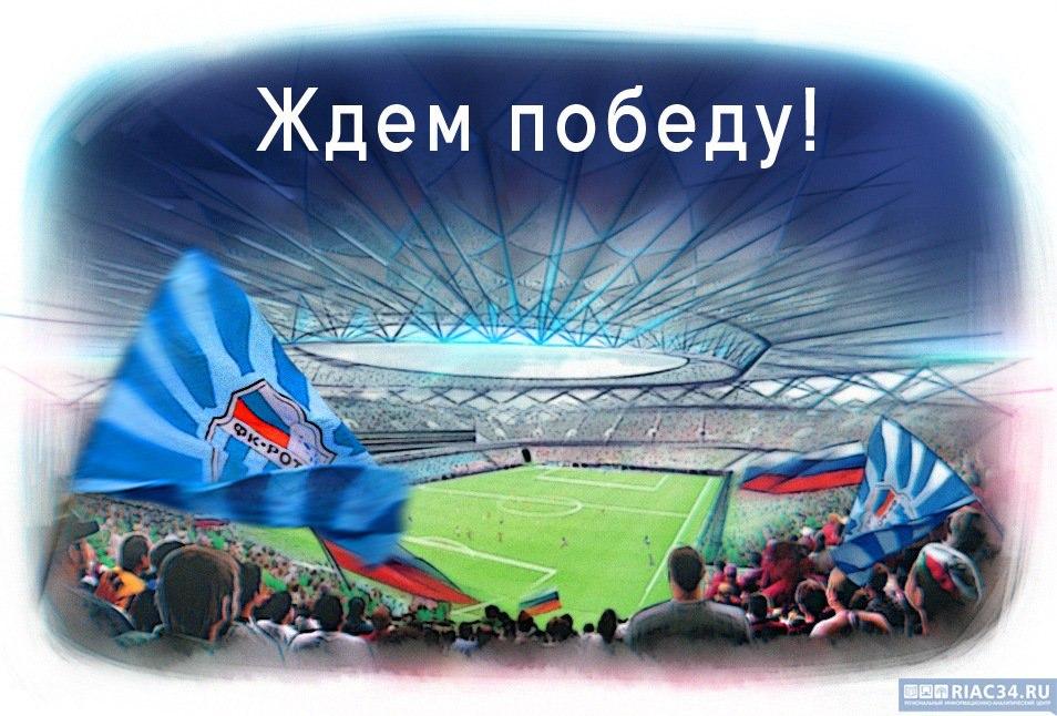 «Ротор-Волгоград» уступил «Кубани»
