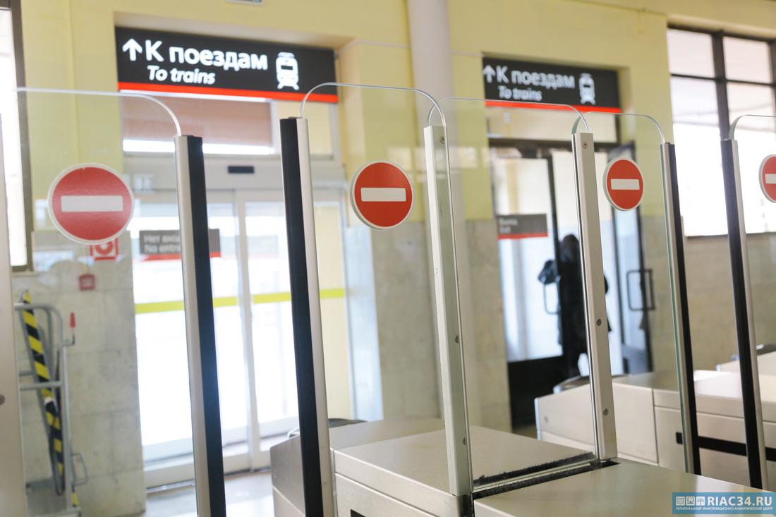 Из-за странного пакета вВолгограде было приостановлено 3 электрички, одна отменена