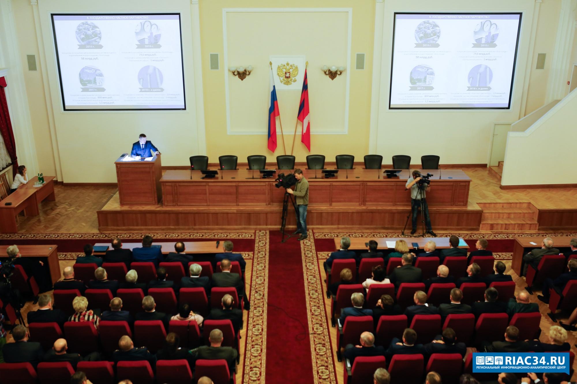Бочаров: «Единой командой можно решить самые амбициозные задачи»