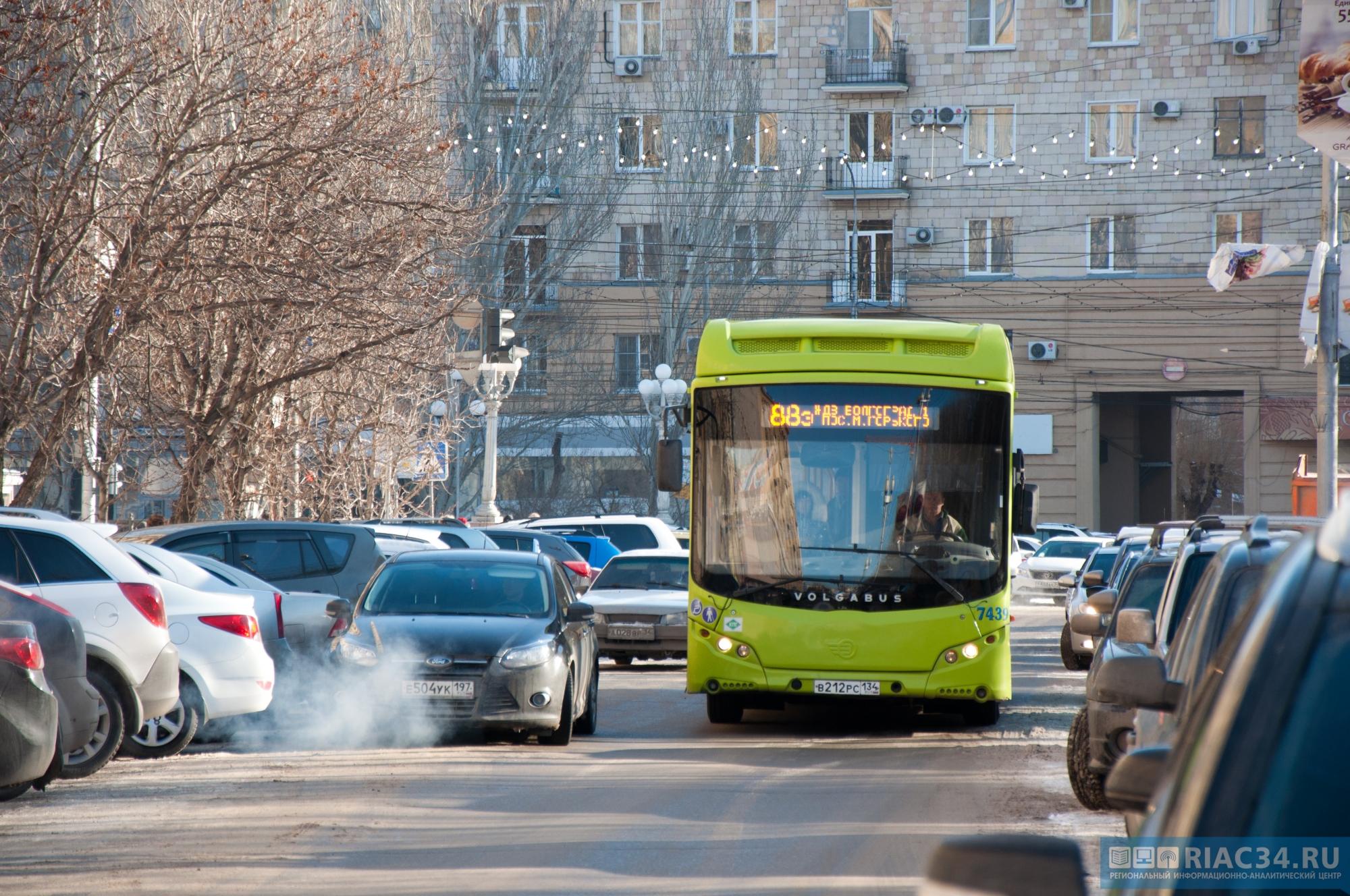 ВВолгограде началось оформление компенсации запроезд для школьников
