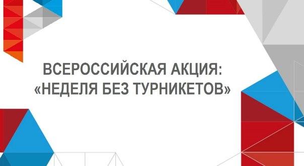 Волгоградские учреждения распахнут свои двери для молодежи