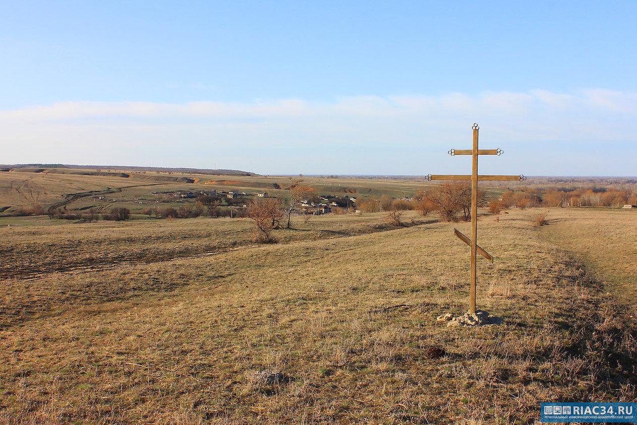 иловлинский район волгоградской области фото четыре года