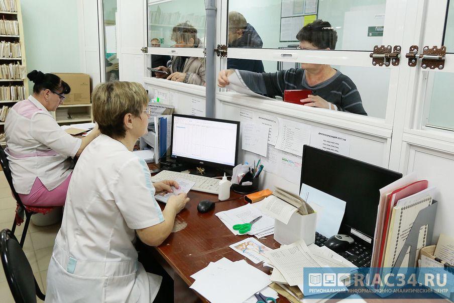 Волгоградская область переходит на всеобщую диспансеризацию населения
