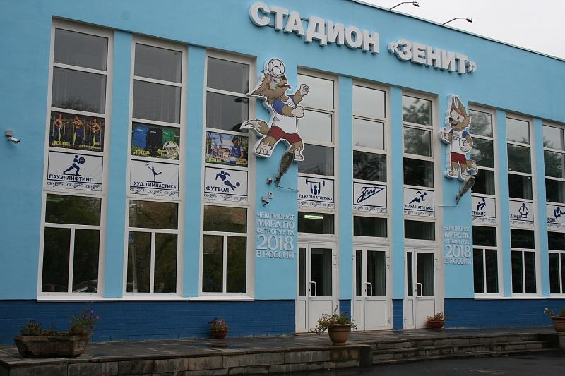 Комиссия Совета Федерации позитивно оценила ход подготовки Волгограда кЧМ