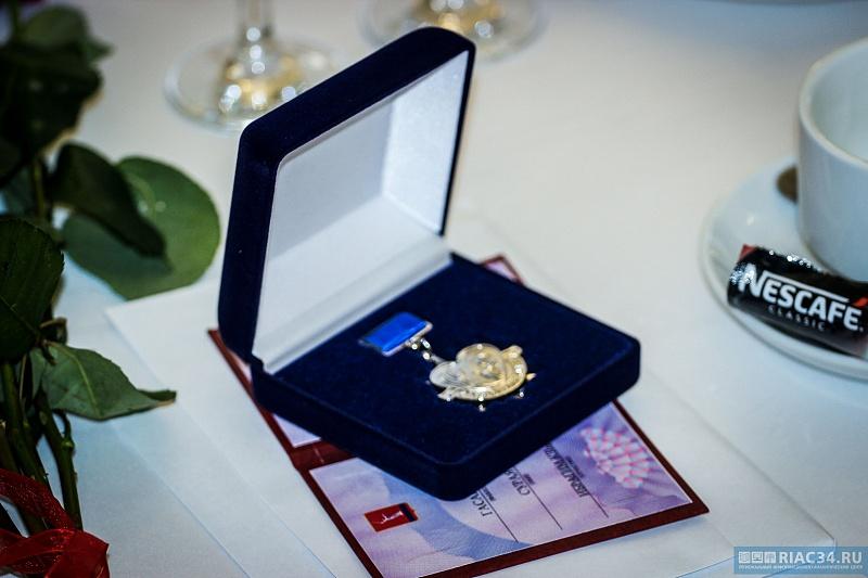 Награждение Знаком Материнская Слава В Волгограде 2018