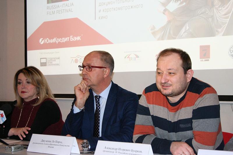 Фестиваль дебютного кино молодых русских режиссеров пройдет вИталии в2019г