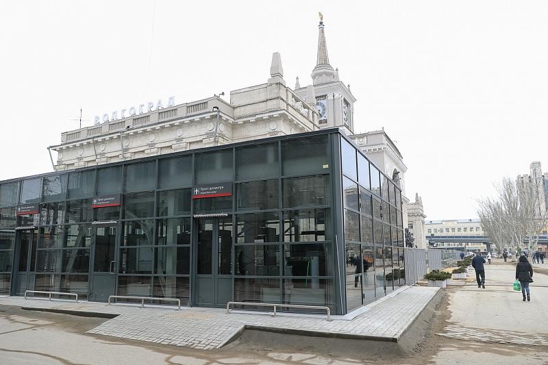 Реконструкция волгоградского вокзала выполнена на85%
