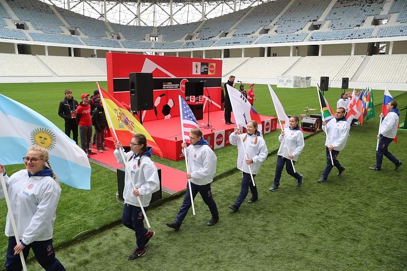 Чемпионат мира 2018 года волгоградской области
