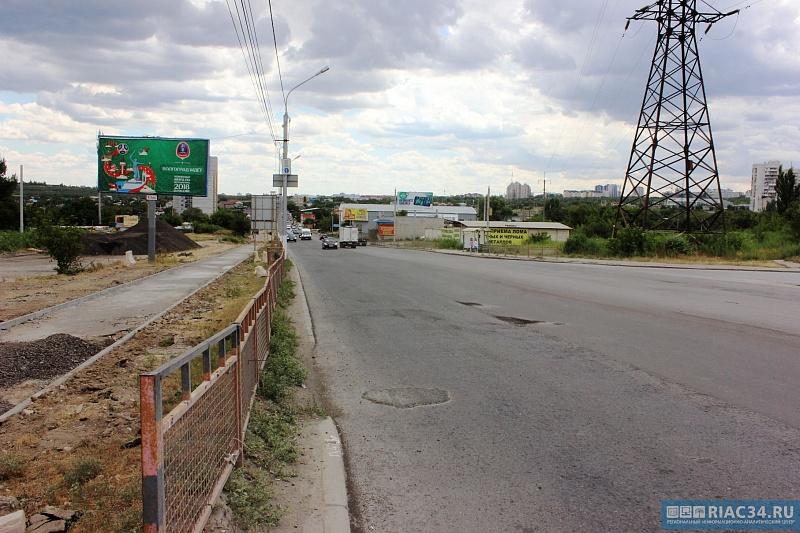 Втекущем году вВолгограде обновят неменее 1 млн кв. мдорог