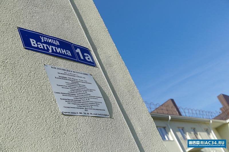 ВВолгоградской области эмигрантам изаварийного жилья вручены ключи отновых квартир