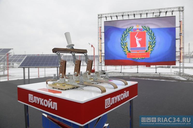 ВВолгоградской области запущена первая солнечная электростанция